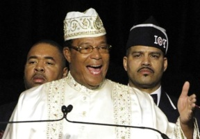 OLD NATION OF ISLAM