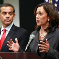 KAMALA HARRIS FOR PRESIDENT... YEAH RIGHT!