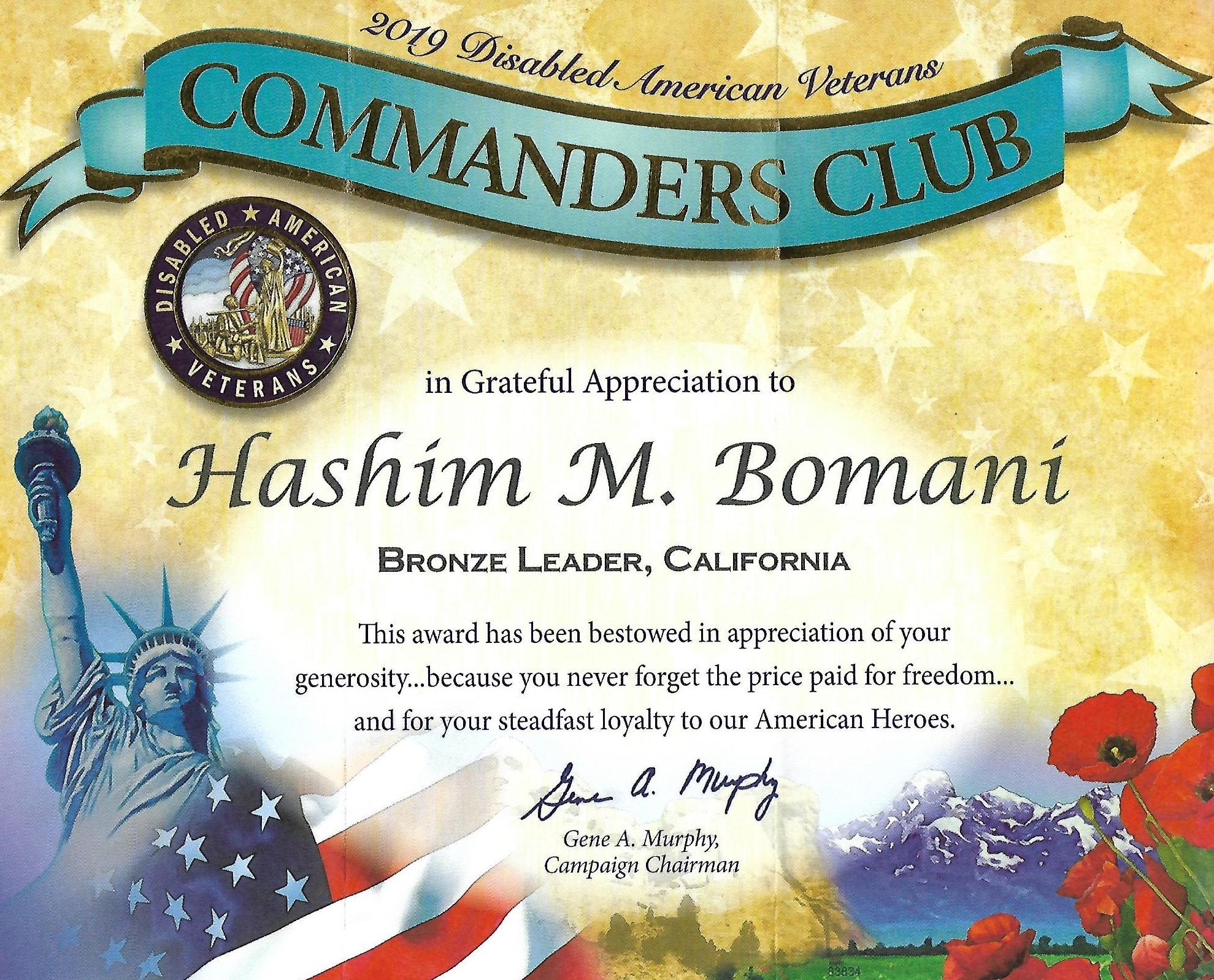 command club2019