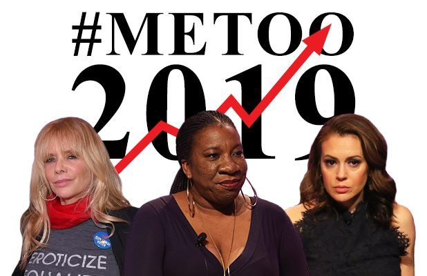 MISSING IN ACTION METOO